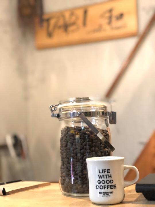 今週のコーヒーは?