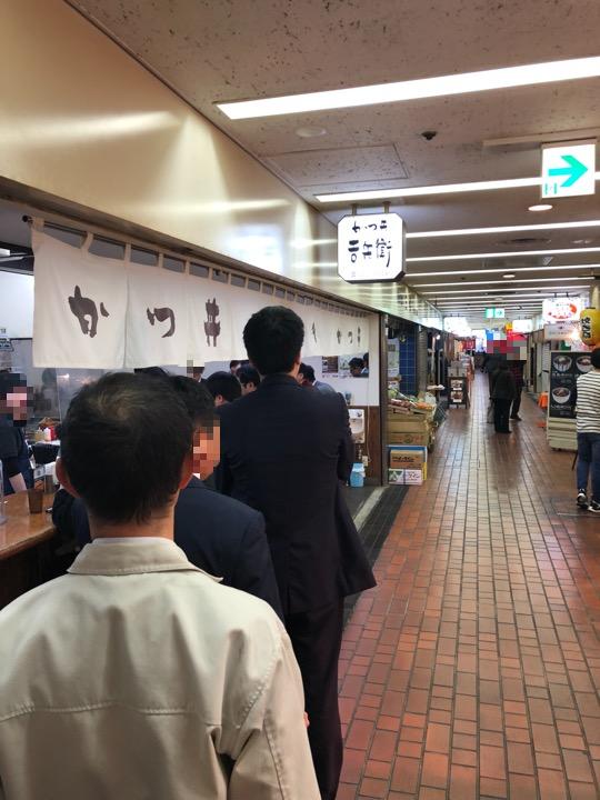 神戸三宮へGO