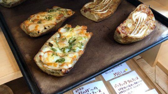 奈良のパン屋巡り 福笑