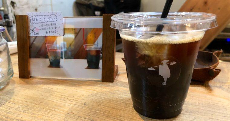 TABI Coffeeの飲むコーヒーゼリーが美味しい