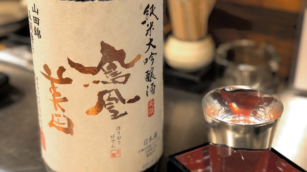 奈良西大寺で美味しい日本酒と薩摩地鶏を食べるならここ!