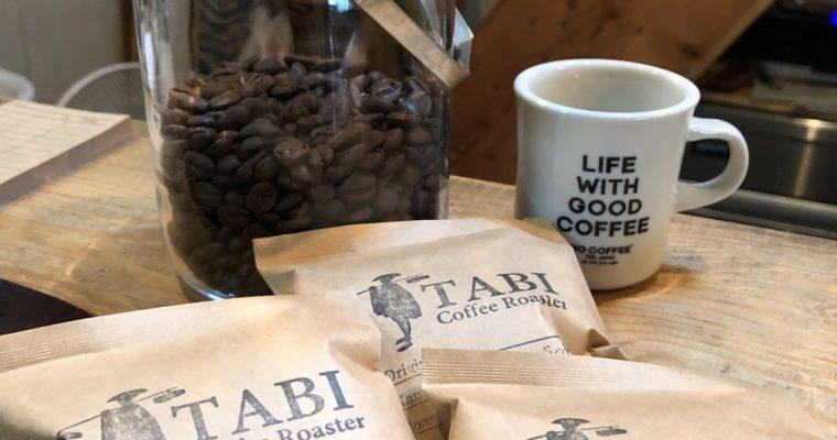 今週のコーヒーはコロンビアと水出しコーヒー始めます。