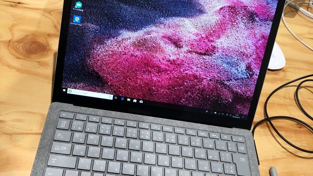 開業、フリーランスが使うパソコンは何がいいですか?