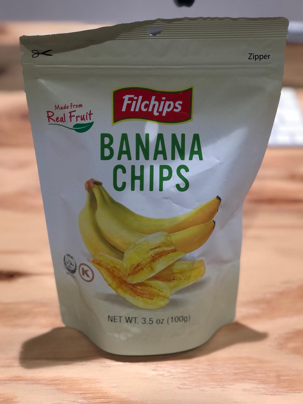 ハマります!バナナチップス
