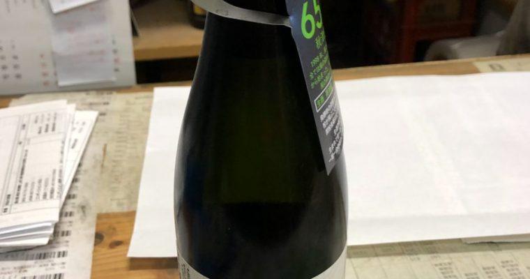 女性に大人気な奈良の日本酒!風の森