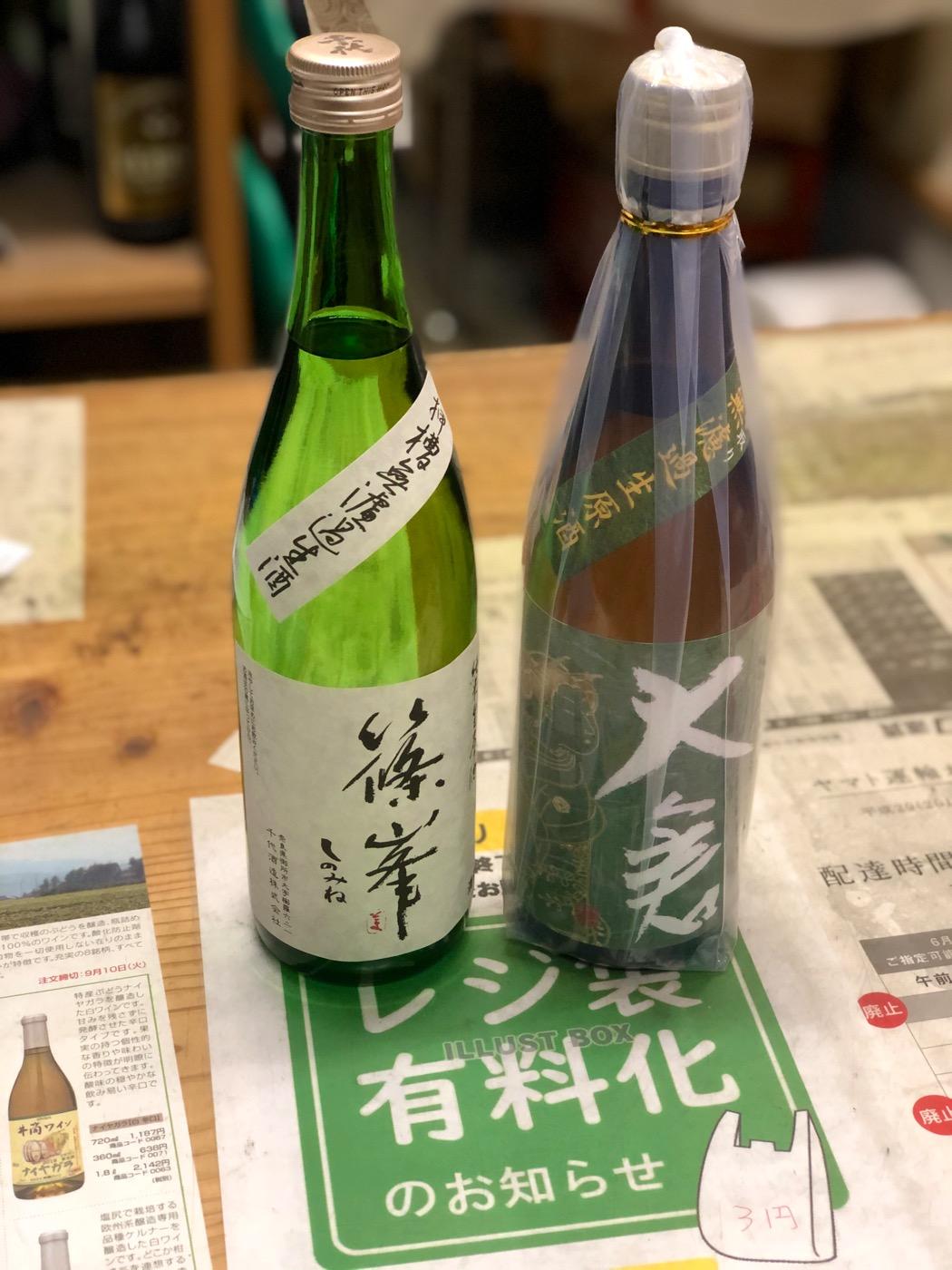 奈良の美味しい地酒を飲もう!