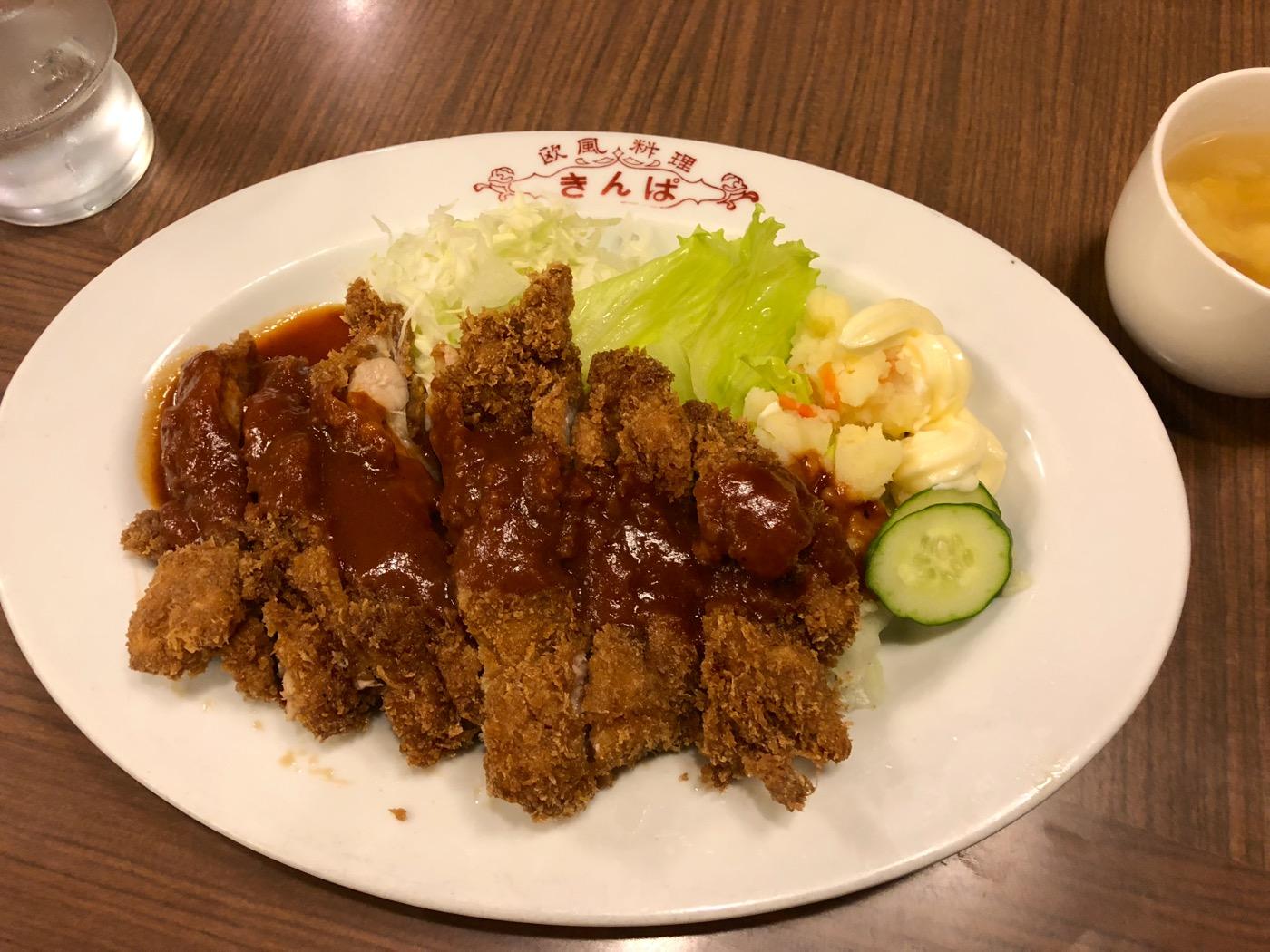 昭和の香りがするレトロなレストラン!長堀橋すぐの欧風料理きんぱ