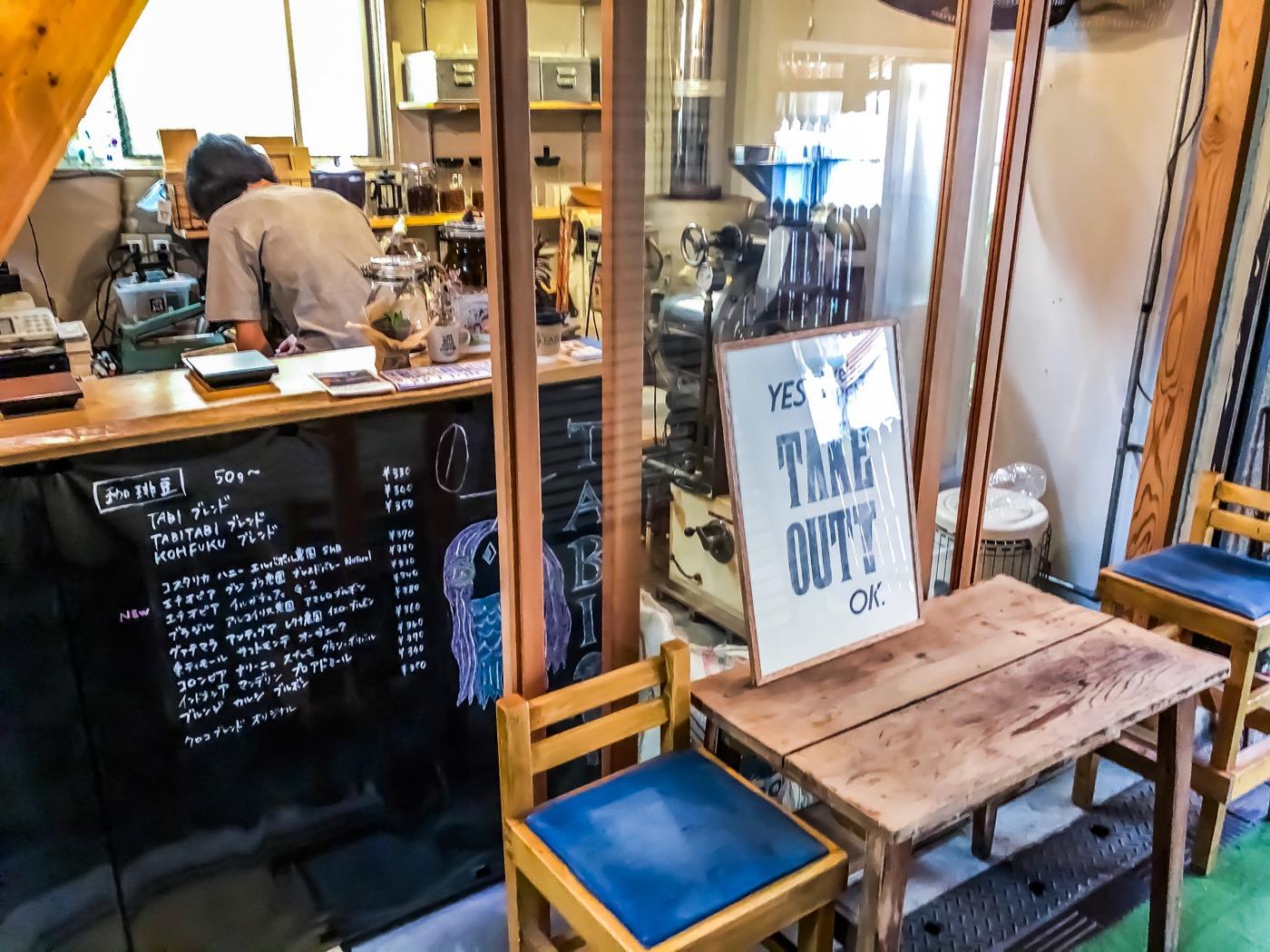 奈良で美味しいコーヒー豆を買うならここ!